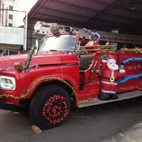 台南的消防車有耶誕老人