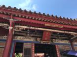 【鹿港走讀】Lukang Kinmen Hall|金門館