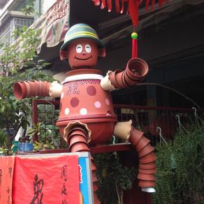 莒光花盆人 vs BBC Flower Pot Man