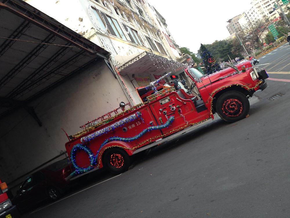消防車亮晶晶
