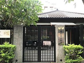 台北城市散步 | 文學街區走過  不路過