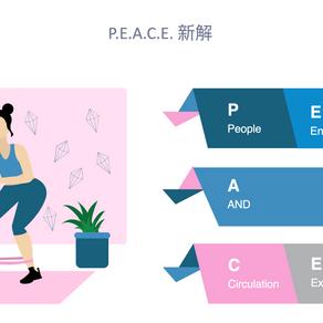 養生與美力|Chi-Hui 與 Hui-Chi 的氣場