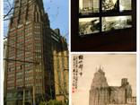 1934  遠東第一樓|上海國際飯店