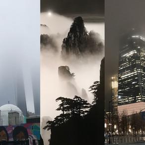 雲裡霧裡看紐約世貿  也看「山藝術」展記