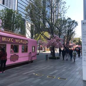High Street @ MixC World in Shenzhen