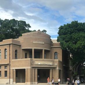 Tainan Art Museum | 位於全台古蹟最密集地段的美術館