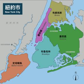 從紐約上灣眺看曼哈頓