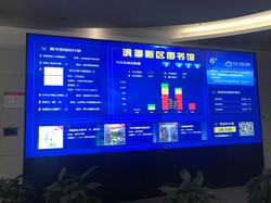 天津濱海圖書館