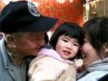 老許的圓山旅誌|93歲生日記事留念