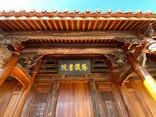 Taiwan's Academy in Qing Dynasty   鳳儀書院之科舉印象