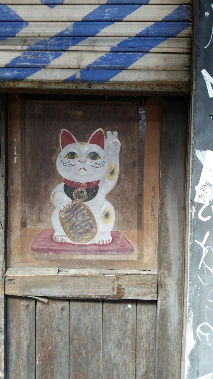 The beckoning cat – Maneki-neko