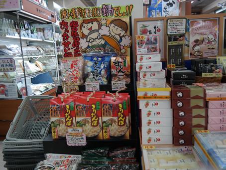 Sendai to Morioka
