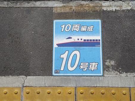 Sendai Hospitality