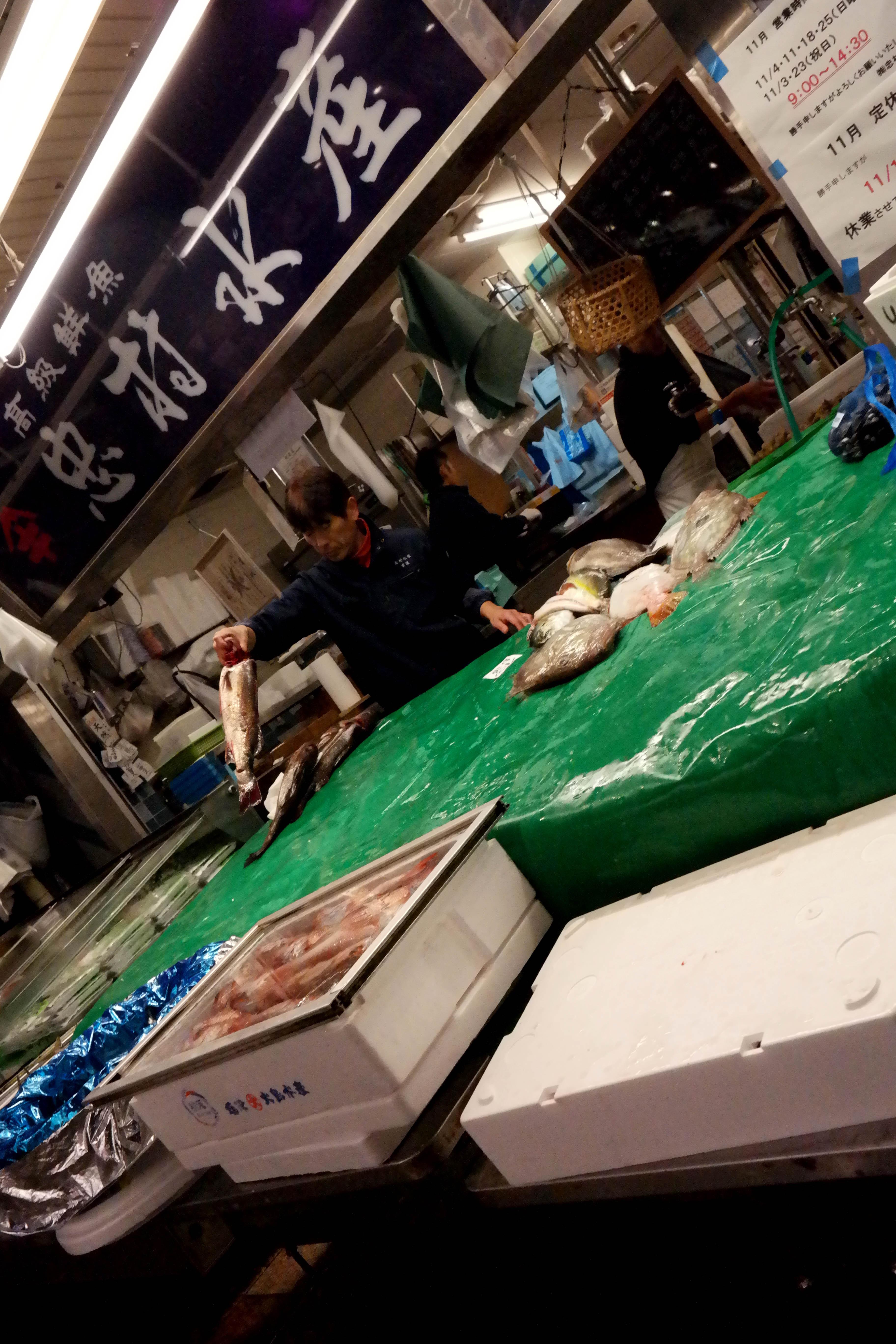 kanazawa fish market daily prep