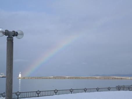Aomori – Rainbows inside & out