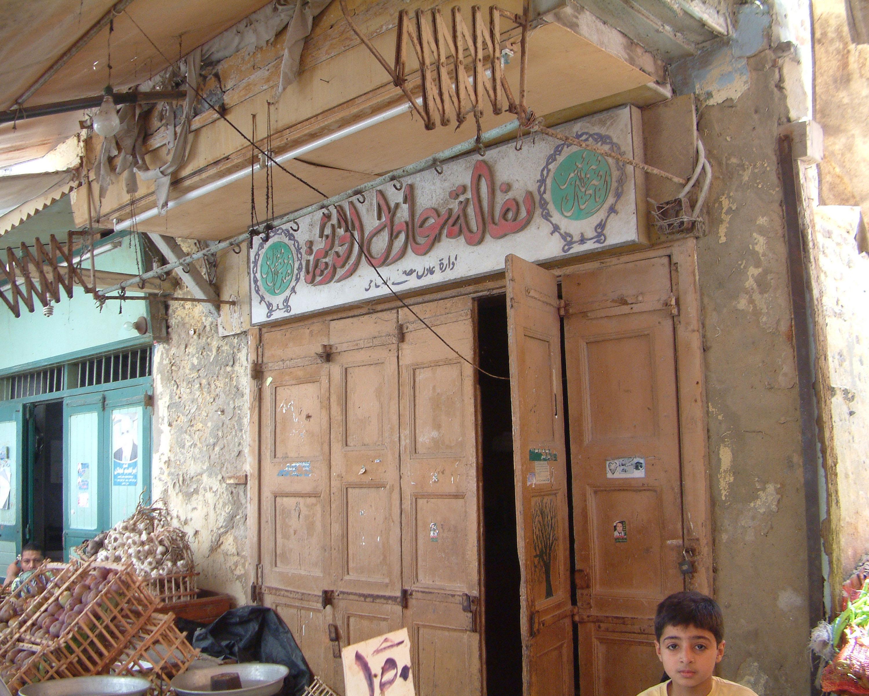 egypt_canvas_boystorefront