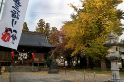 kitakata shrine