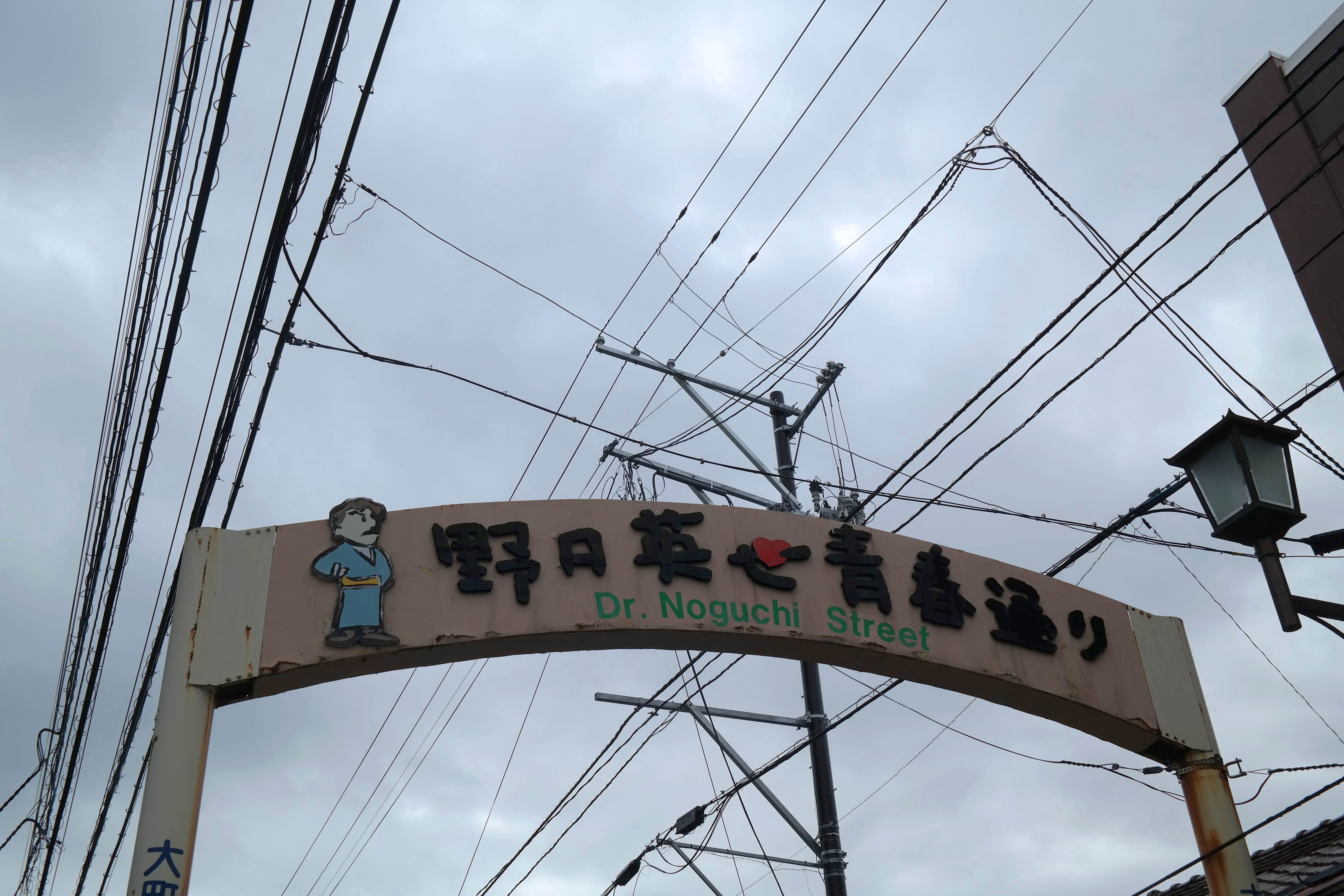 aizu street signs and lines