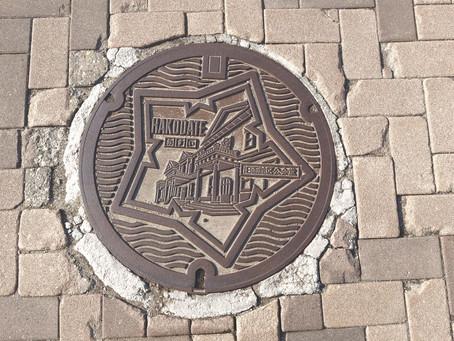 Hakodate | Hokkaido