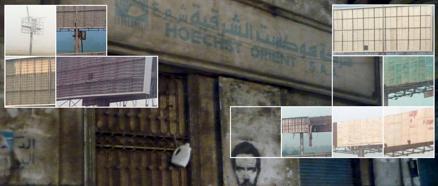 egypt_book2011pg2-3