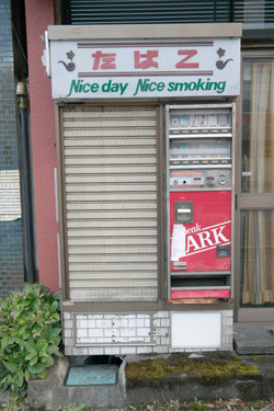 nikko vending wabi sabi