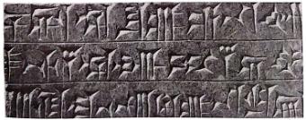Հայաստանի հնագոյն անուանումները