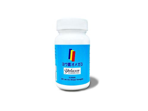 栄養(nourishment)メディカルサプリ ヨウ素オメガ3