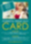 locandina_card_ptw.png