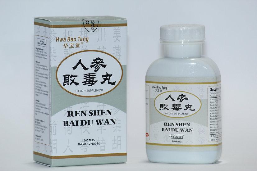 Ren Shen Bai Du Wan