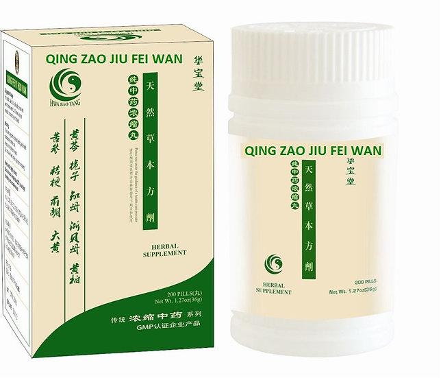 Qing Zao Jiu Fei Wan