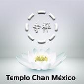 templo_chan_mexico.jpg