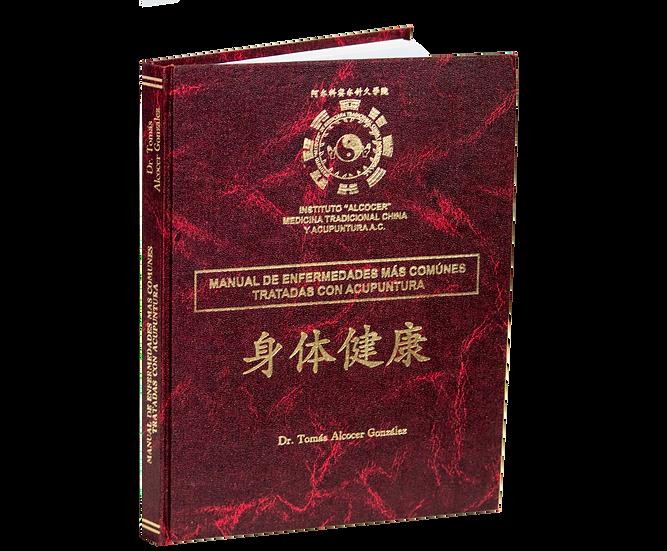"""Libro """"Manual de enfermedades más comunes tratados con acupuntura"""""""