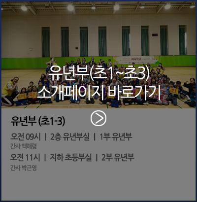 유년부)02.png