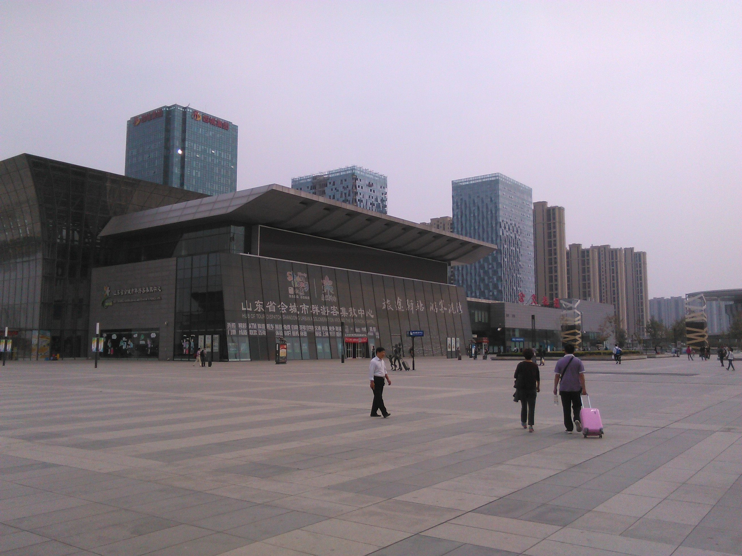 Art City Jinan