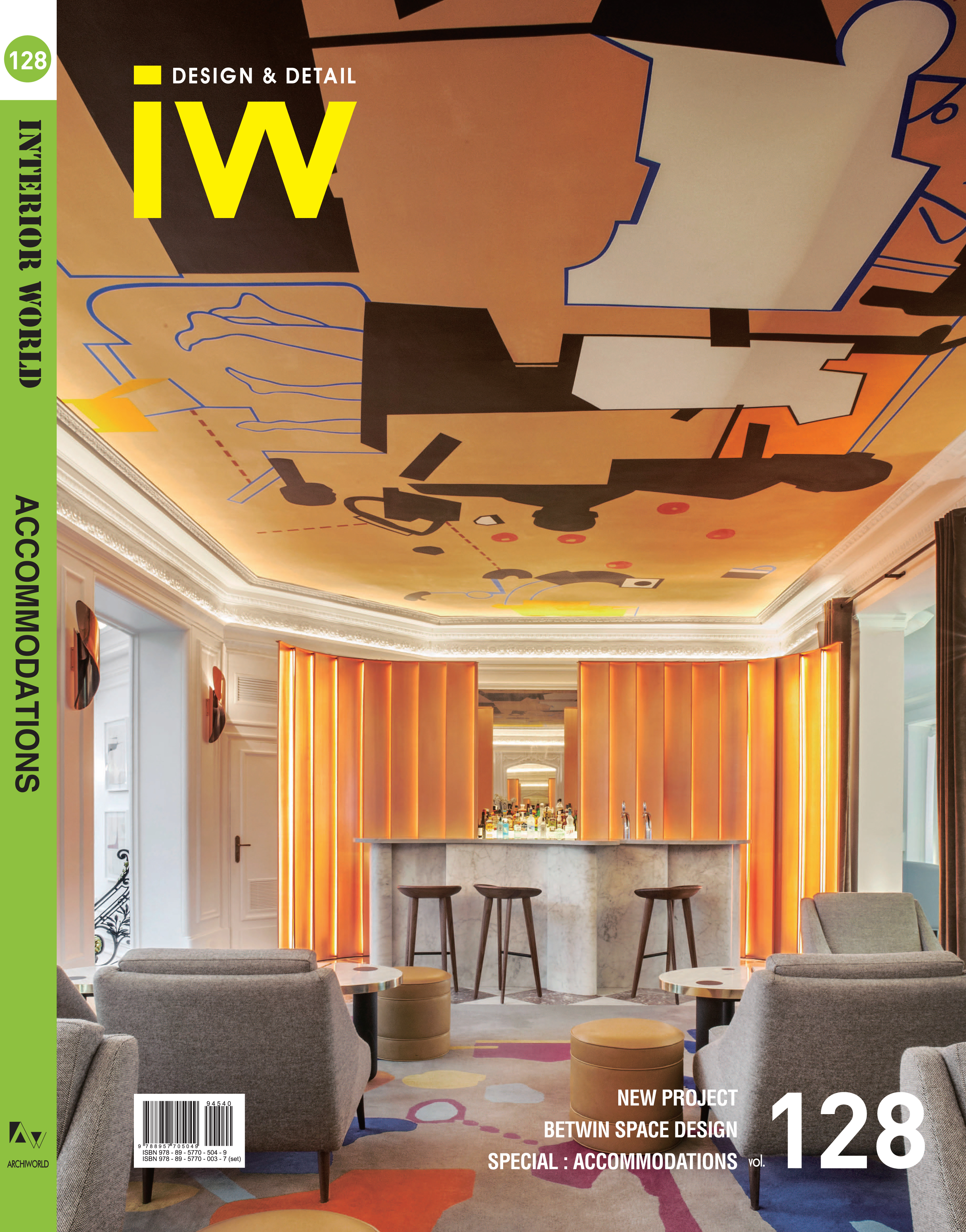 IW 128호 cover-1