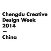 chendu design week2014