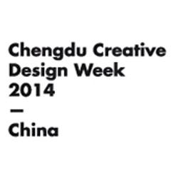 chendu design week2014
