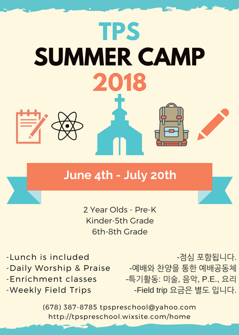 Flyer Summer Camp.png