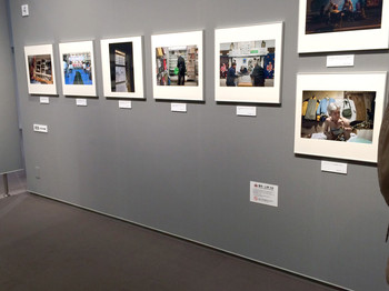 次回は大阪展です。第12回名取洋之助写真賞 展示会