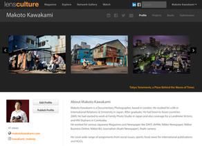 Lens Cultureのサイトにて写真を公開しました。