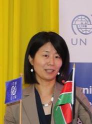 Etsuko Inoue