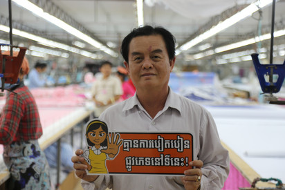 Cambodia_HR manager_credit CARE_GMB Film