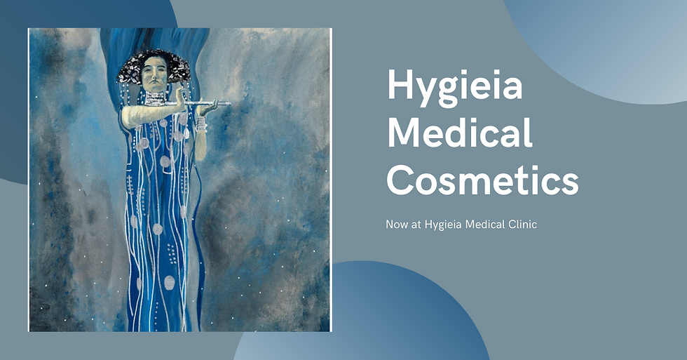 hygieia medical cosmetics.png