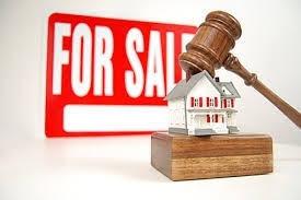 Аукцион или продажа по наилучшему предложению.