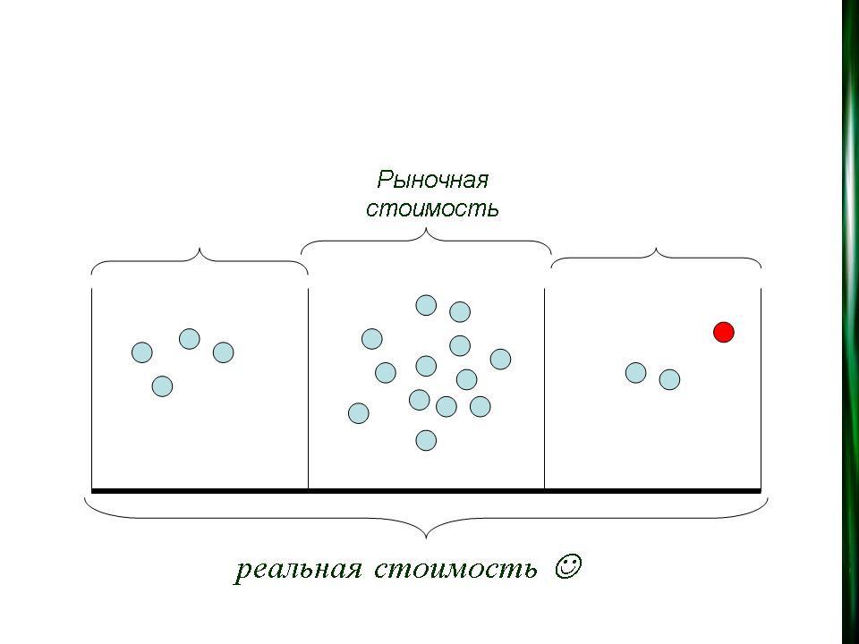 Красноярск3.jpg