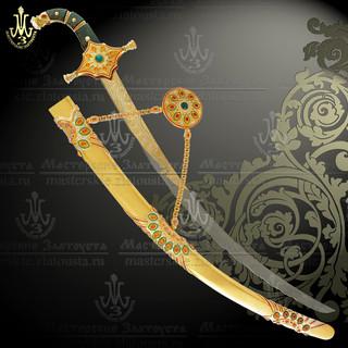 Sword ''Golden East''