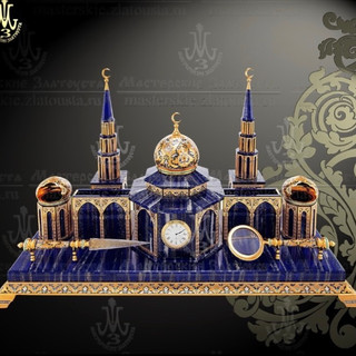 "Table Set ""Sultan"""