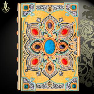 Decorated Quran