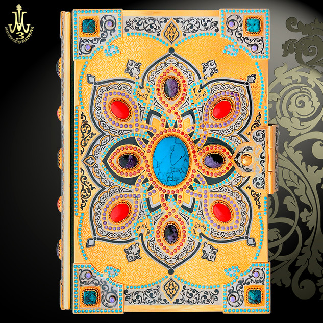 Decorated Quran