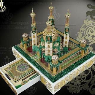 Malachite Mosque